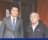miyachikasama_list.jpg