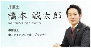 Hashimoto_Sogo.jpg