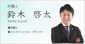 Suzuki_Sogo.jpg