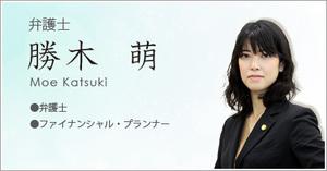 katsuki_Sogo.jpg