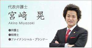 miyazaki_Sogo.jpg