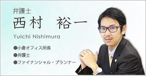nishimura_Sogo.jpg