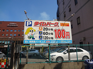 ⑧駐車場.jpg