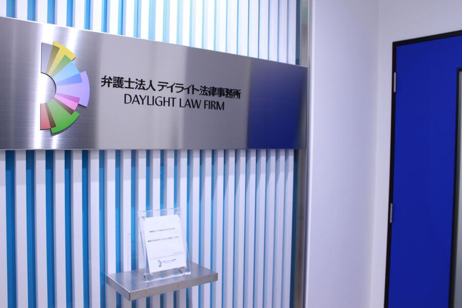 小倉オフィス玄関画像
