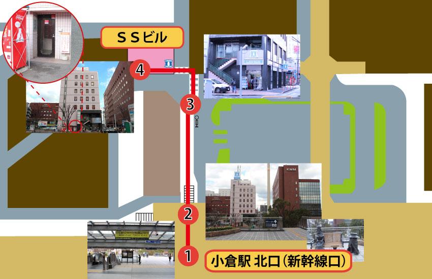 access_kokura