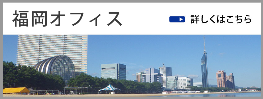 syoukai_hakata