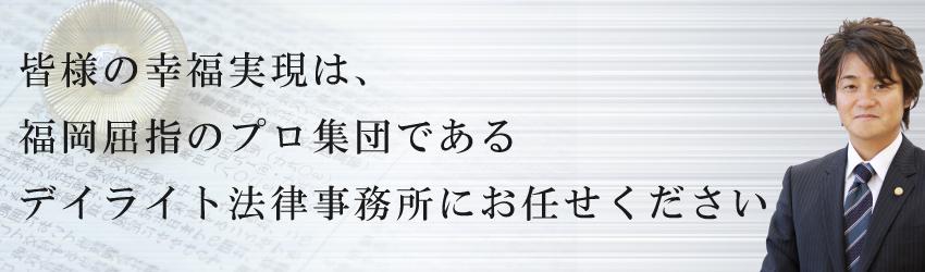 miyazaki_in4