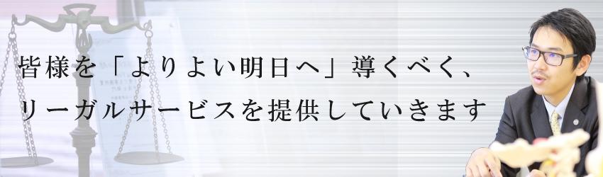nishimura_in4