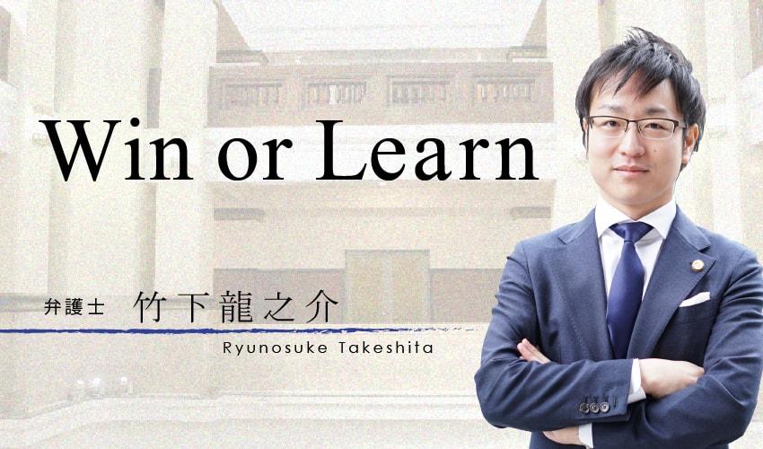 profile_sogo_takeshita