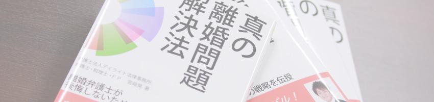 syougai_in11