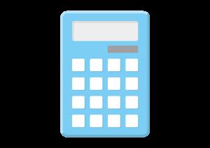 計算式のイメージイラスト
