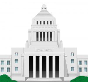 国会のイメージイラスト