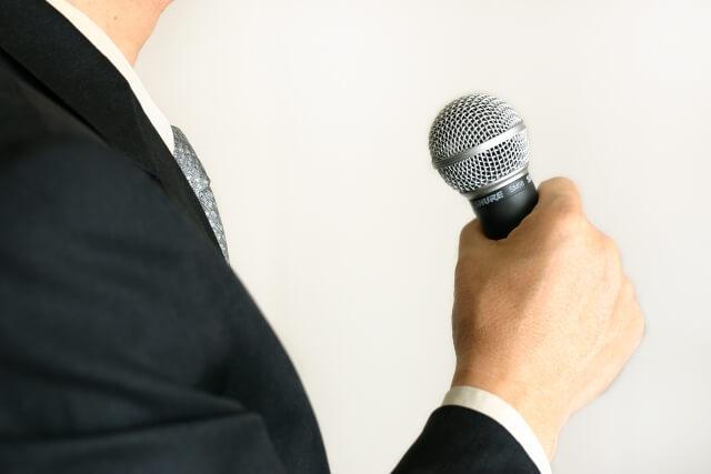 発言者のイメージ画像