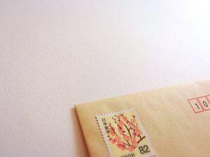 郵便物のイメージ画像