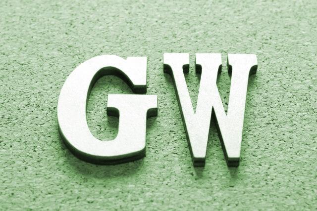 ゴールデンウィークのイメージ画像
